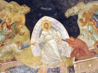 Пасха. Христос Воскресе. Воскресение Христово.